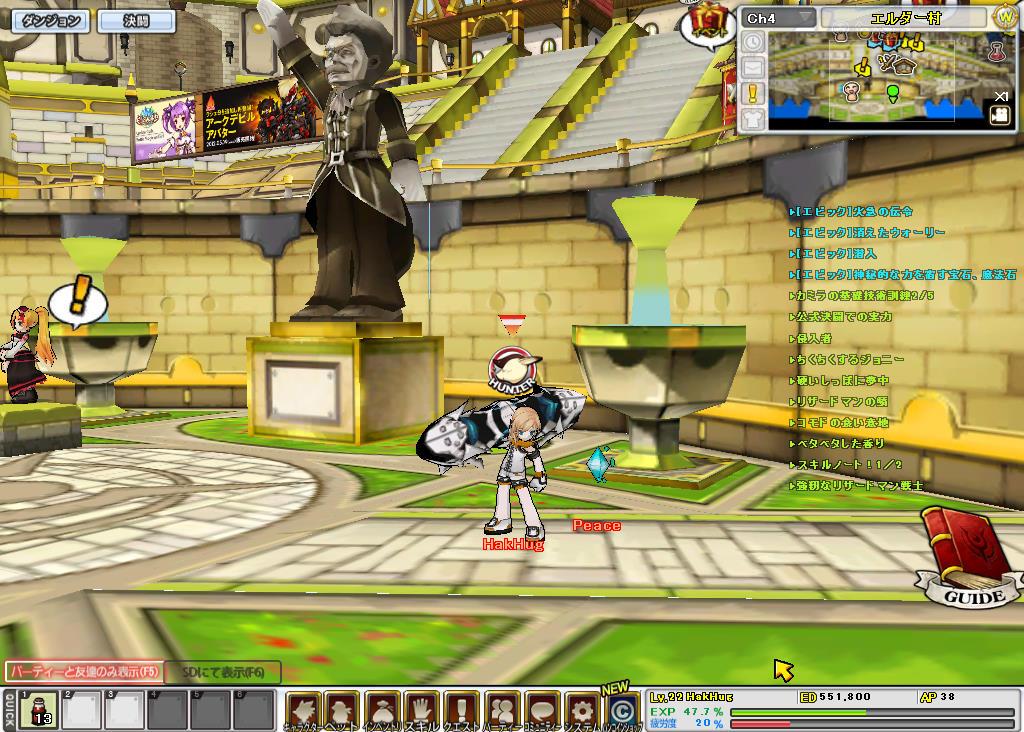 SC_ 2012-05-19 20-22-26-788.jpg